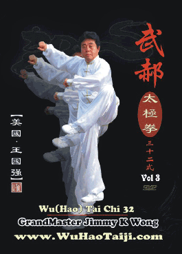 Wu (Hao) 32 Step Online Tai Chi Lesson