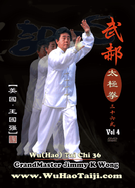 Wu (Hao) 36 Step Tai Chi Lesson DVD