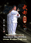 Wu (Hao) 13 Step Online Tai Chi Lesson'