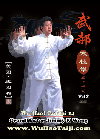 Wu (Hao) 24 Step Online Tai Chi Lesson'