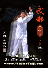 Wu (Hao) 36 Step Online Tai Chi Lesson'